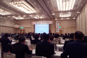 岡山経済同友会通常総会
